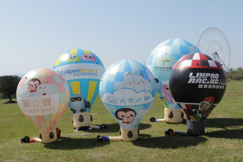 熱氣球夢想節。 (圖/麗寶樂園提供)