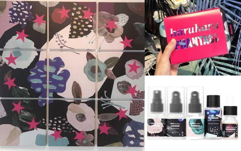 潮流品牌 PHANTACi 范特西店中也有設計這款的畫作。右為哈露哈露護膚旅行套組1,980元(圖/黃筱婷攝影)