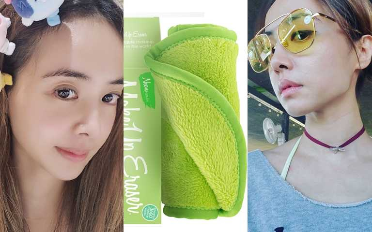 Makeup Eraser®原創魔法卸妝巾-經典款 #霓虹綠/690元(圖/翻攝蔡依林IG)