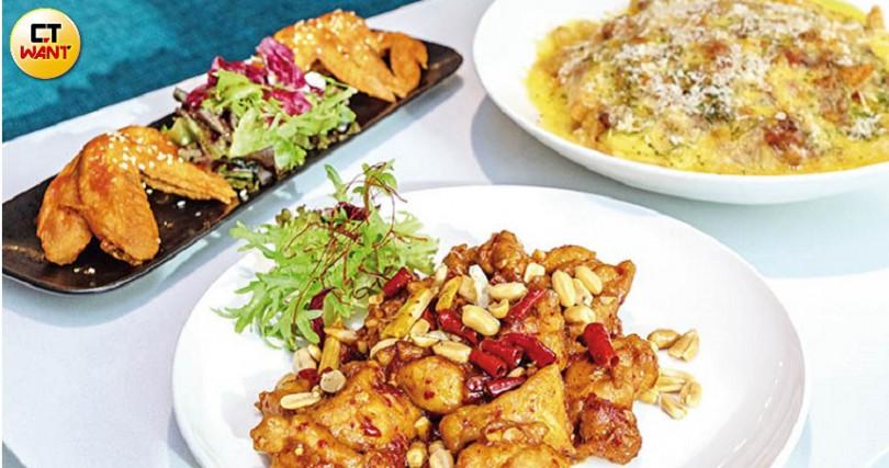 Drift Lounge Bar最新餐點「川椒宮保雞丁」(400元)、「水牛城辣雞翅」(360元)、「肉醬起士薯條」(220元)。(攝影/焦正德)
