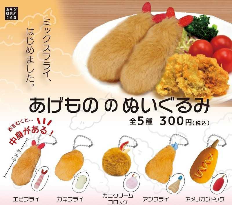 圖片來源:nlab.itmedia.co.jp