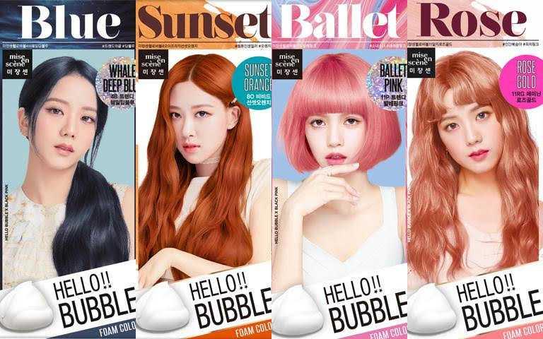 魅尚萱HELLO BUBBLE泡沫染髮劑新推四款「夏日微醺髮色」,包含溫柔日落橙、時尚玫瑰金、夢幻柔霧粉與時尚經典藍。(圖/品牌提供)