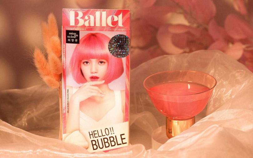 魅尚萱HELLO BUBBLE柔霧粉聯名調飲-Ballet girl in the bubble。(圖/品牌提供)