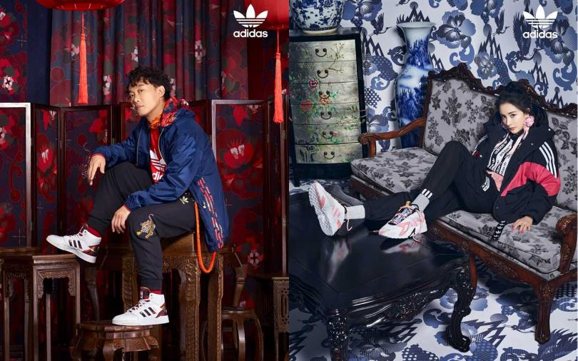 陳奕迅穿著Drop Step鞋款售價店洽;楊冪穿著STREETBALL鞋款售價NT4,690。(圖/adidas Originals)