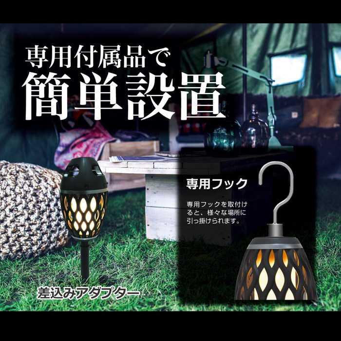 圖片來源:http://www.honobe.com