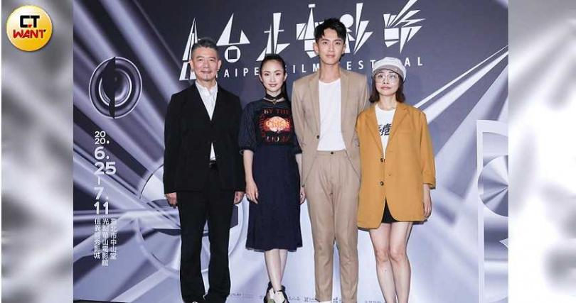 《打噴嚏》世界首映,出品人柯耀宗(左起)、主演林依晨、柯震東、監製柴智屏出席。