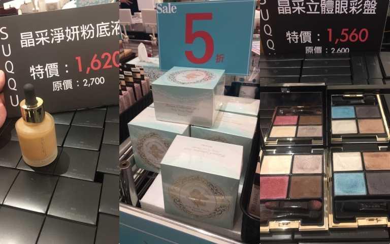 經典熱賣商品:粉底、香體粉、眼影全部5折以下!其實大部分至少都有一年以上的保存期限!(圖/品牌提供)