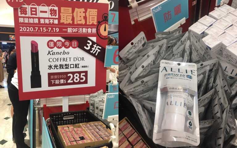 每日一物太好康,Kanebo COFFRET D'OR水光我型口紅,原價950,特價只要285元,右ALLIE防曬乳買一送一,每天都有驚喜!(圖/品牌提供)