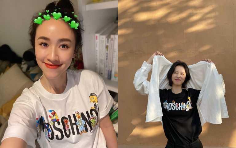 吳姍儒、周雨彤都穿上可愛T恤。(圖/IG)