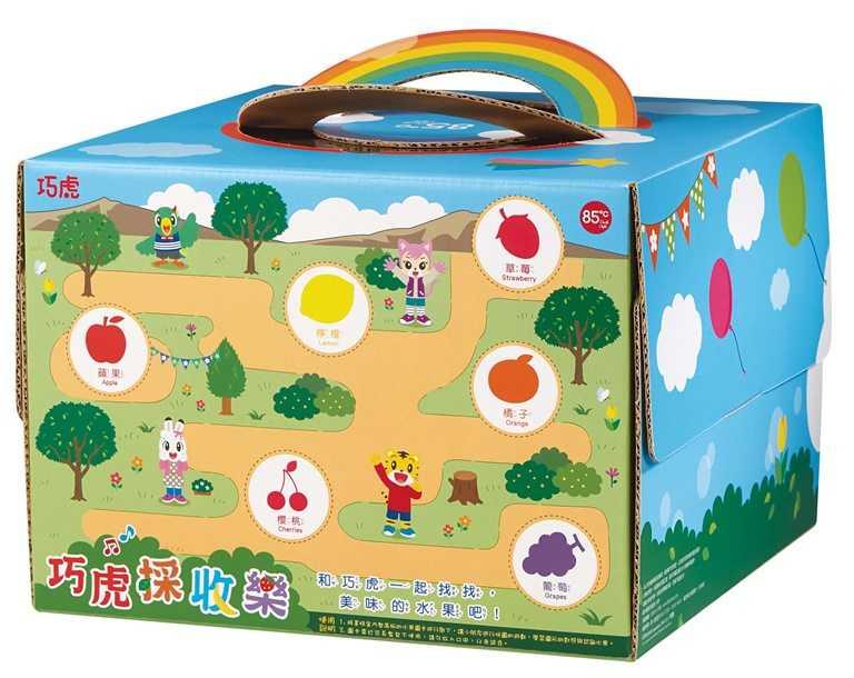 「巧虎專屬蛋糕盒」,還可以將蛋糕盒上的水果圖卡拆下來。