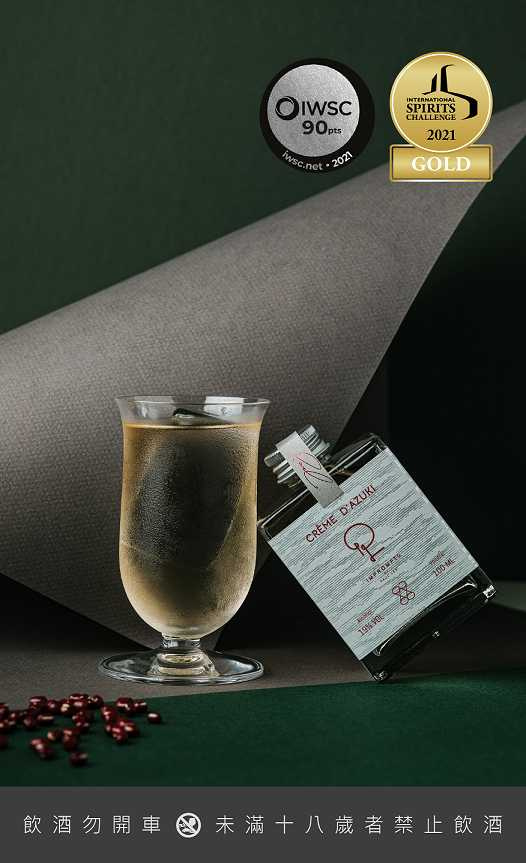 「大人味的紅豆奶油捲雞尾酒」同步榮獲ISC金牌,以及IWSC銀牌肯定。(圖/WAT)