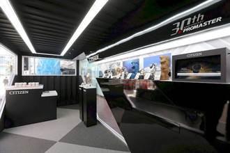 CITIZEN品味時光屋正式開幕至7月21日,現場將還有獨家紀念禮限量發送。