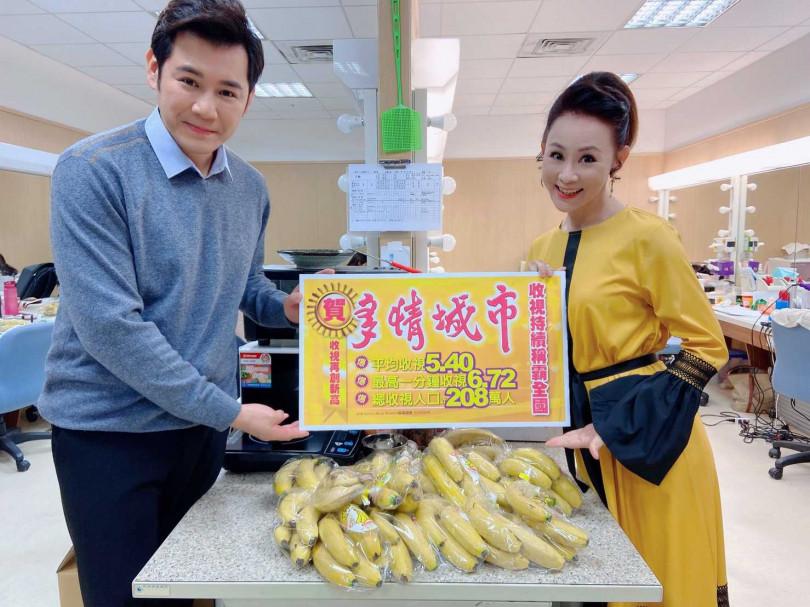 劇中夫妻檔陳熙鋒、兵家綺為高收視慶祝。