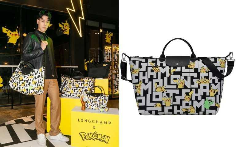 Longchamp x Pokémon聯名系列Le Pliage® 尼龍旅行袋/12,000元。