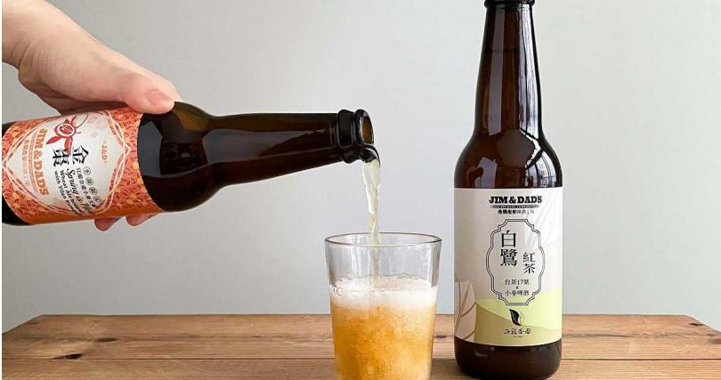 吉姆老爹的小麥系列以紅茶、金棗加上清爽的白啤酒基底。(圖/JASONS提供)