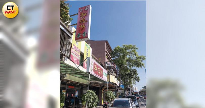 紅底黃字的功德林招牌很醒目,有別傳統素食餐廳的以綠色為底的招牌。(攝影/馬景平)