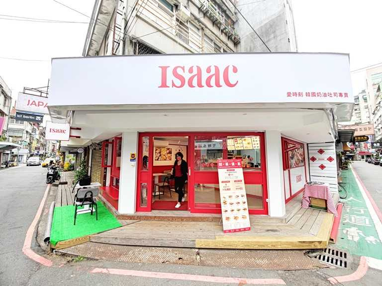 Isaac Toast進軍台北,連開兩家門市。