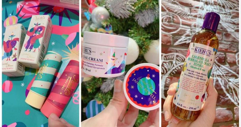同場加映!如果覺得買的不過癮,Kiehl's也有趁勢推出明星商品的聖誕節限定包裝可以一起帶!幫妳的梳妝台佈置上暖暖節慶氛圍。(圖/記者攝影)