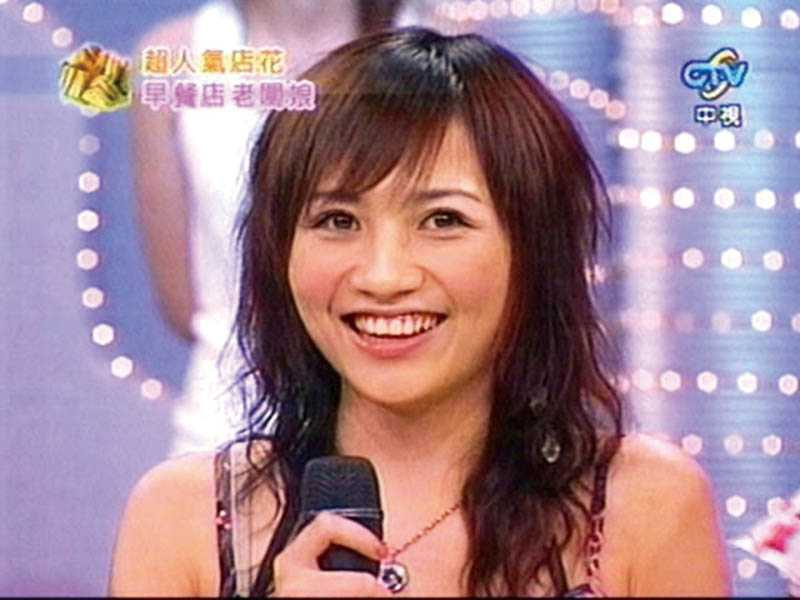 大學時開早餐店的王宥忻,上過《我猜我猜我猜猜猜》的「人不可貌相」單元。(圖/翻攝自YouTube)