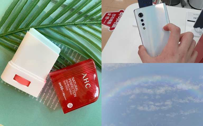 AHC全能防護亮白三效防曬棒 14g/600元  太陽光中的紫外線、紅外線,還有3C藍光,它全部都能有效對抗。(圖/吳雅鈴攝影、翻攝網路)