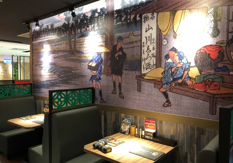 店裝上充滿濃厚的日式風情。