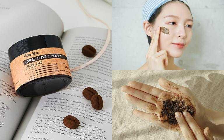 Pilling Bean咖啡豆豆臉部磨砂40g/688元 除了以天然咖啡渣為最主要原料,還加入小分子玻尿酸跟蘋果多酚潔膚因子,用後不但膚觸柔軟又細緻,更無須使用洗面乳重複清洗,不過度清潔拉扯、傷害肌膚。(圖/品牌提供)