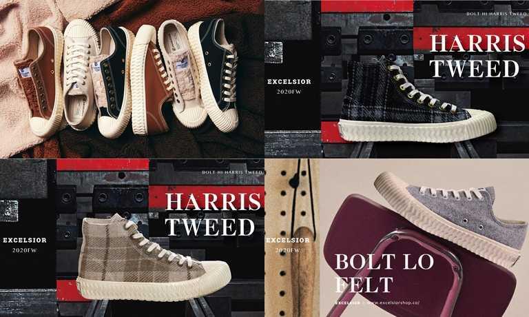 FLEECE TONGUE羔羊絨毛系列售價NT2,880、BOLT FELT羊毛氈系列售價NT3,380、EXCELSIOR X Harris Tweed毛呢餅乾鞋售價NT4,780。(圖/EXCELSIOR)