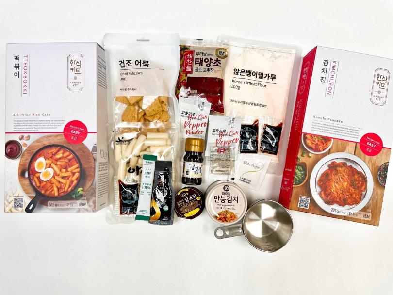 「kimchi煎餅」和「辣炒年糕」的韓食料理體驗組合包。