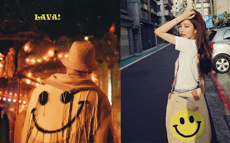 金曲新人王ØZI於新發表的全新跨國單曲〈LAVA!〉MV穿著 Smiley®針織上衣, KOL許路兒提揹 Smiley® Slit包款(圖/截自ØZI〈LAVA!〉MV,lurehsu IG)