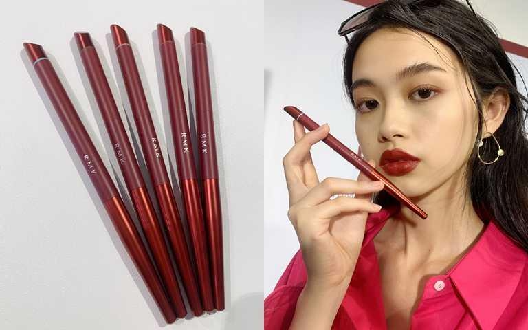 RMK浮世眼唇雲管筆 全5款/1,450元(圖/吳雅鈴攝影)