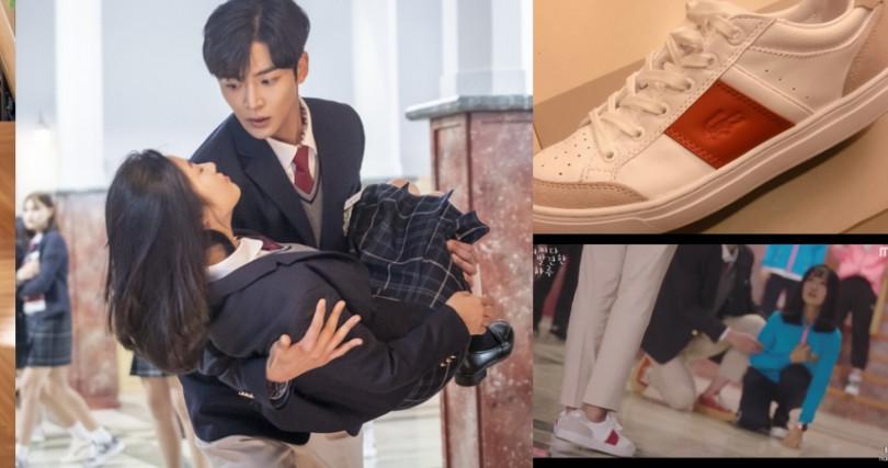 路雲穿上許多韓國藝人最愛的Lacoste COURTLINE動感撞線網球鞋。(圖/MBC、韓劇)