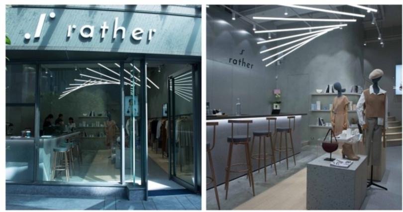 rather台北永康門市複合店面不但能悠閒逛街,還能坐下來喝杯咖啡。(圖/品牌提供)