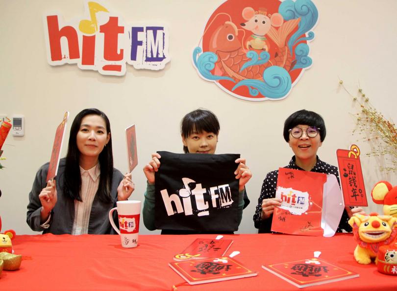安溥(左起)、CIACIA何欣穗、黃小楨在電台擔任初五特別節目嘉賓。(圖/Hit Fm聯播網提供)