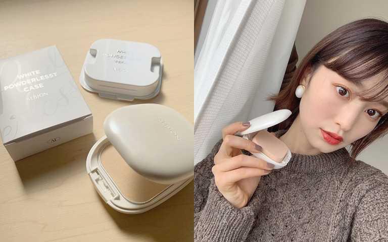 ALBION皙潤雪膚輕感粉餅SPF25 PA++ 共4色/1,680元  很方便攜帶外出補妝的小巧尺寸,難怪在日本火到不行,隨便蒐IG都一堆愛用分享文。(圖/IG@pp1018328、IG@nanaho_yoshida)