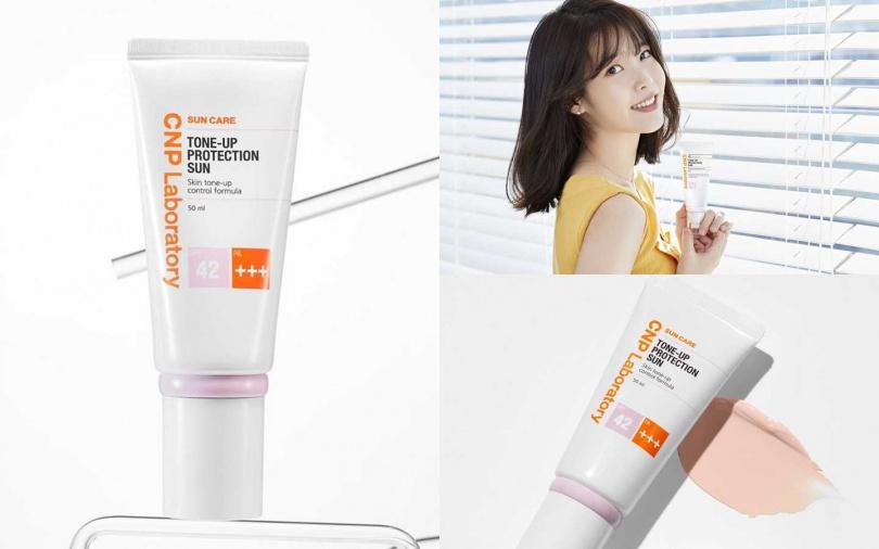 CNP美肌潤色防曬霜SPF42‧PA+++ 50ml/950元(圖/品牌提供、翻攝自cnpcosmetics IG)