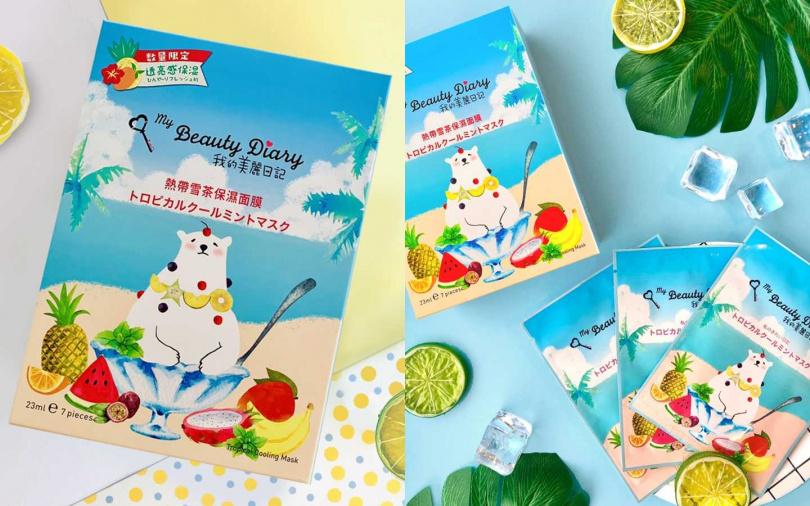 我的美麗日記熱帶雪茶保濕面膜 3入/129元(圖/品牌提供)