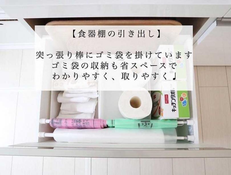 (圖/翻攝自IG @sayaka_j89)
