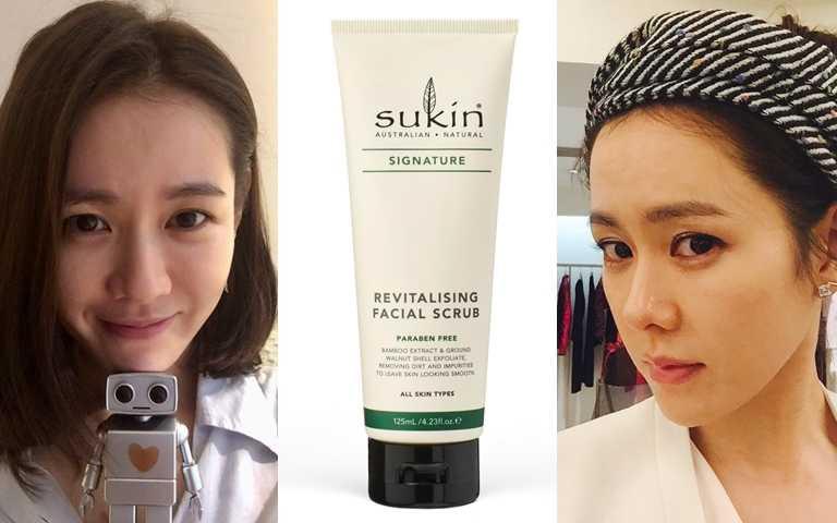 Sukin經典臉部活力角質調理霜 125ml/339元(圖/品牌提供、翻攝孫藝珍IG)