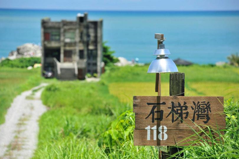 圖片來源:石梯灣118官網