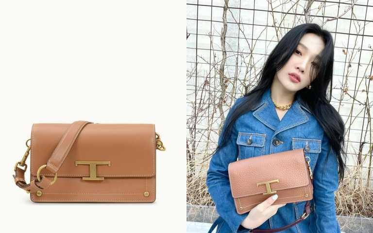 JOY最近最愛的IT BAG!TOD'S Timeless淺棕皮革斜背包/73,600元(圖/JOY IG、品牌提供)