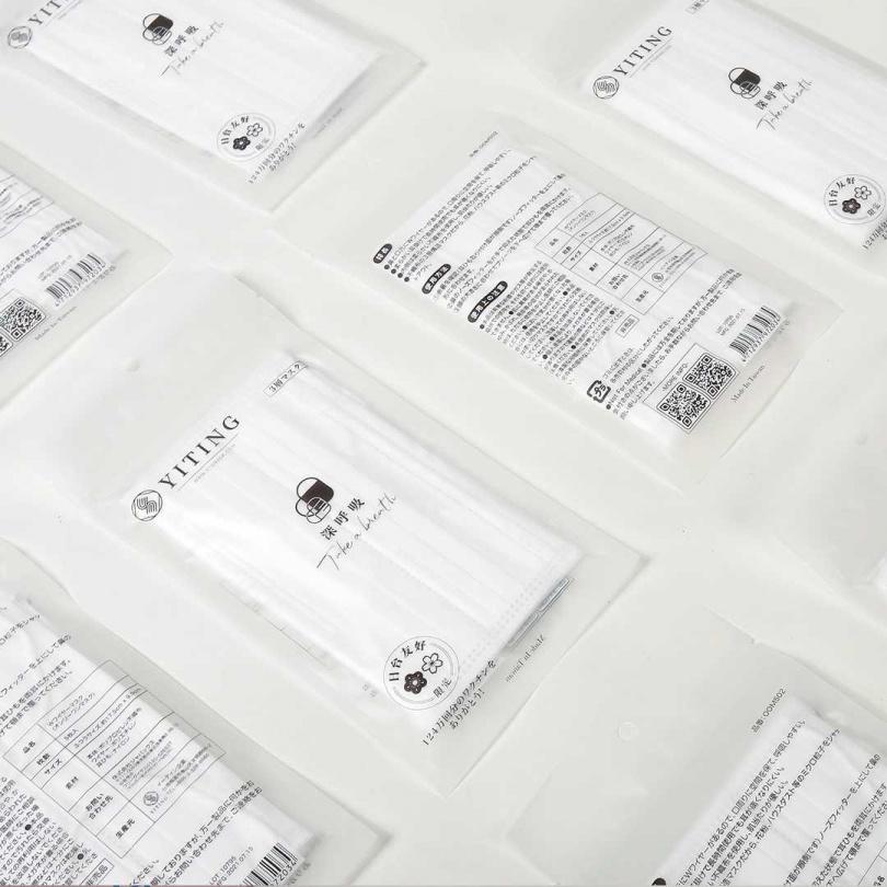 YTG易廷企業斥資1千5百萬,以日本人最喜愛的白色口罩搭配霧膜夾鏈包裝,全新生產與設計124萬片口罩回贈給日本當地需要幫助的民眾。(圖/品牌提供)