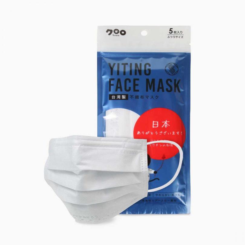 「Kuroro聯名款醫用口罩」在口罩上印有風靡日本的Kuroro為日本加油打氣的獨特鋼印,傳達品牌在地特色與對日本的感念。(圖/品牌提供)