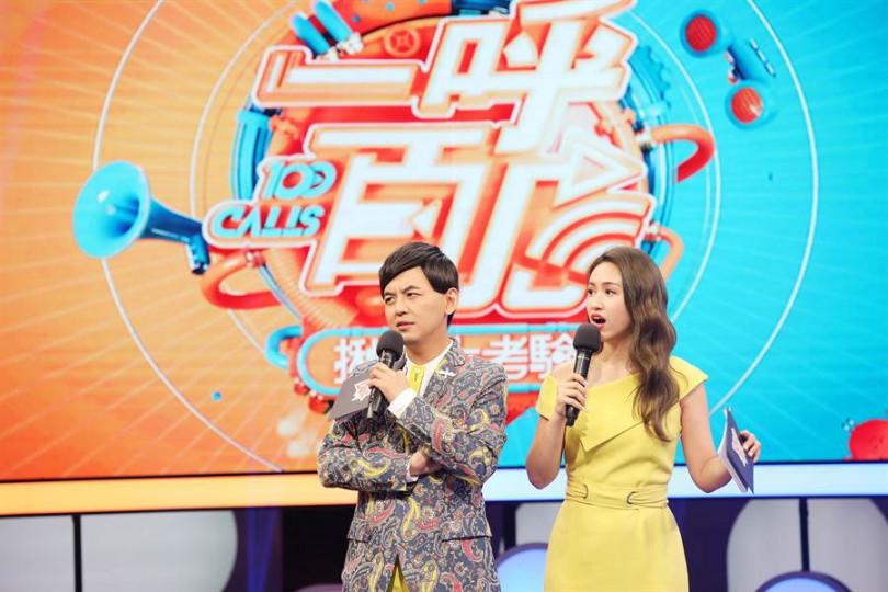 黃子佼與吳姍儒聯手主持節目《一呼百應》。(圖/公視提供)
