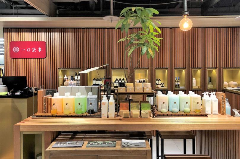 「一日茶事」結合茶與青草花果,吸引不少忠實粉絲。