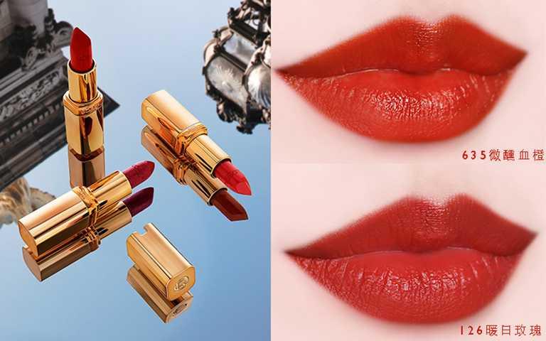 巴黎萊雅極緻純色訂製唇膏3.7g/NT420。(圖/巴黎萊雅提供)