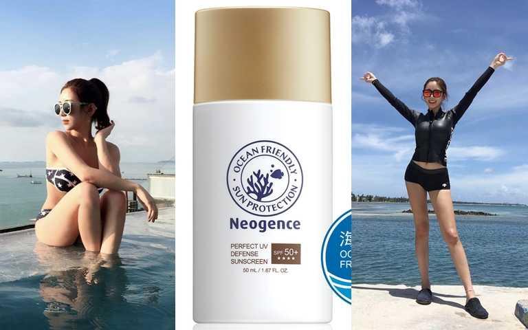 Neogence全天候極效抗陽防曬乳SPF50+★★★★50ml/800元即使運動流汗依然維持高效防護力,真正做到肌膚・海洋同步零傷害。(圖/品牌提供、IG@yejunghwa)