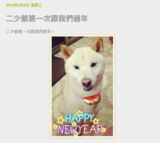 葛西健二曾在部落格分享狗狗日常。(圖/翻攝葛西健二部落格)