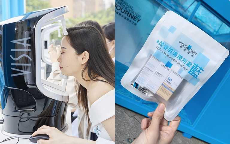 做完肌膚檢測後,會依照個人的膚質幫妳搭配好最適合的專屬適試用組送給妳。(圖/品牌提供、吳雅鈴攝影)