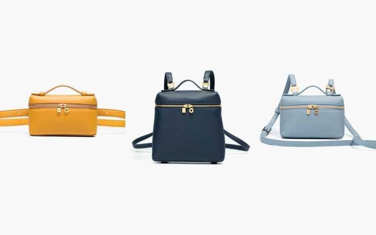 (由左到右)Loro Piana_Extra Pocket Bag腰包(黃) /54,300元;Loro Piana_Extra Pocket Bag後背包(深藍) /62,500元;Loro Piana_Extra Pocket Bag迷你肩背包(天空藍) /50,000元(圖/品牌提供)