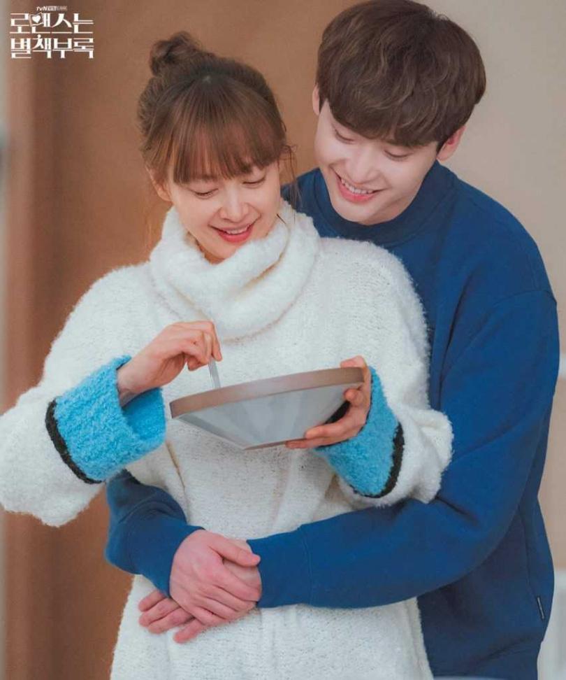 tvN《羅曼史是別冊附錄》